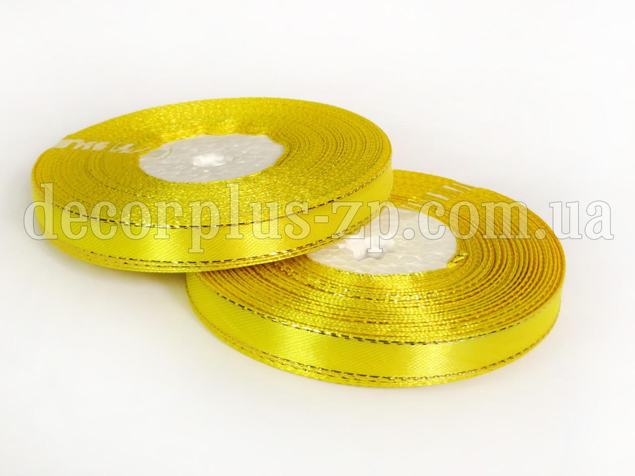 Лента атласная с люрексом 1,0см желтая