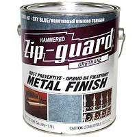 Краска Zip-Guard Молотковая