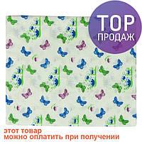 Пеленка Бабочка 80х95 / товары для детей