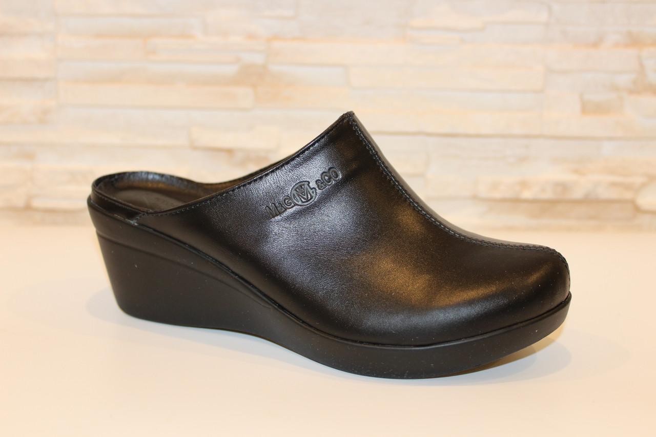 Шлепанцы сабо женские черные натуральная кожа Б404 р 37 39 40 - МОДНЫЙ МАГАЗИН    женская обувь, сумки, кошельки, бижутерия, часы наручные в Запорожье