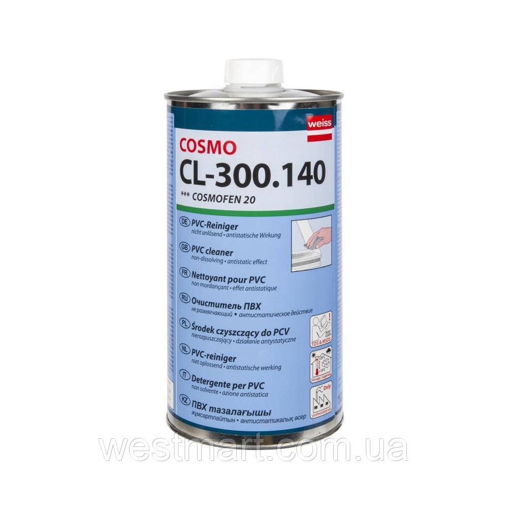 Очиститель для ПВХ COSMOFEN 20 не растворяющий 1000мл - фото 3