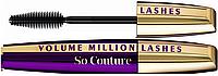 L`Oreal Volume Millions so Couture 9ml Туш для ресниц (оригинал подлинник  Франция)