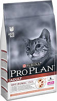 Pro Plan Adult Cat (Про План) сухой корм для котов со вкусом лосося