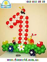 Цифра 1 с украшениями из воздушных шаров