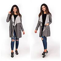 Куртка 330-22