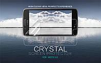 Защитная пленка Nillkin Crystal для Motorola Moto G5