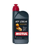 Синтетическое масло для АКПП Motul ATF 236.14