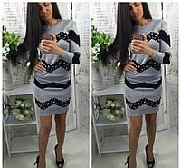 Костюм женский (кофта+юбка)