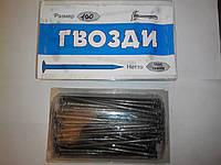 Гвозди 100мм в упаковке (фасовка 1000 гр.)
