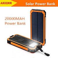 Внешний аккумулятор Power Bank Solar 20000 mah (фонарь+ USB кабель)