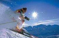 Карпаты. Отдых в Карпатах. Катание на лыжах 2015