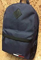 Городской рюкзак Tommy Hilfiger темно-синий