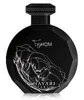 Hayari Parfums FeHom парфюмированная вода 100 ml. (Тестер Хаяри Парфюмс ФеХом)