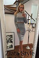 Костюм женский (кофта+юбка) мод.1038