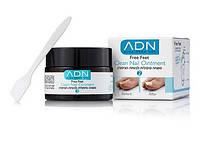Clean Nail Ointment 2 - Противогрибковая мазь для ногтей, 30 мл