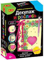 Декупаж и роспись Блокнот (15100357Р)