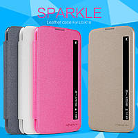Кожаный чехол (книжка) Nillkin Sparkle Series для LG K10 K410/K430DS