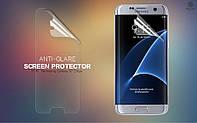 Защитная пленка Nillkin (на обе стороны) для Samsung G935F Galaxy S7 Edge