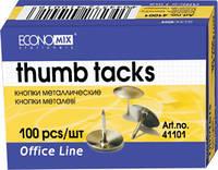 Кнопки металлические Economix никелированные 100 шт. (E41101)