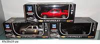 Радиоуправляемая машинка Джип пикап Chevrolet Avalanche с аккумуляторами (866-894HBAV)