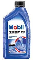 Mobil ATF Dexron-VI (Америка) 0.946 л.