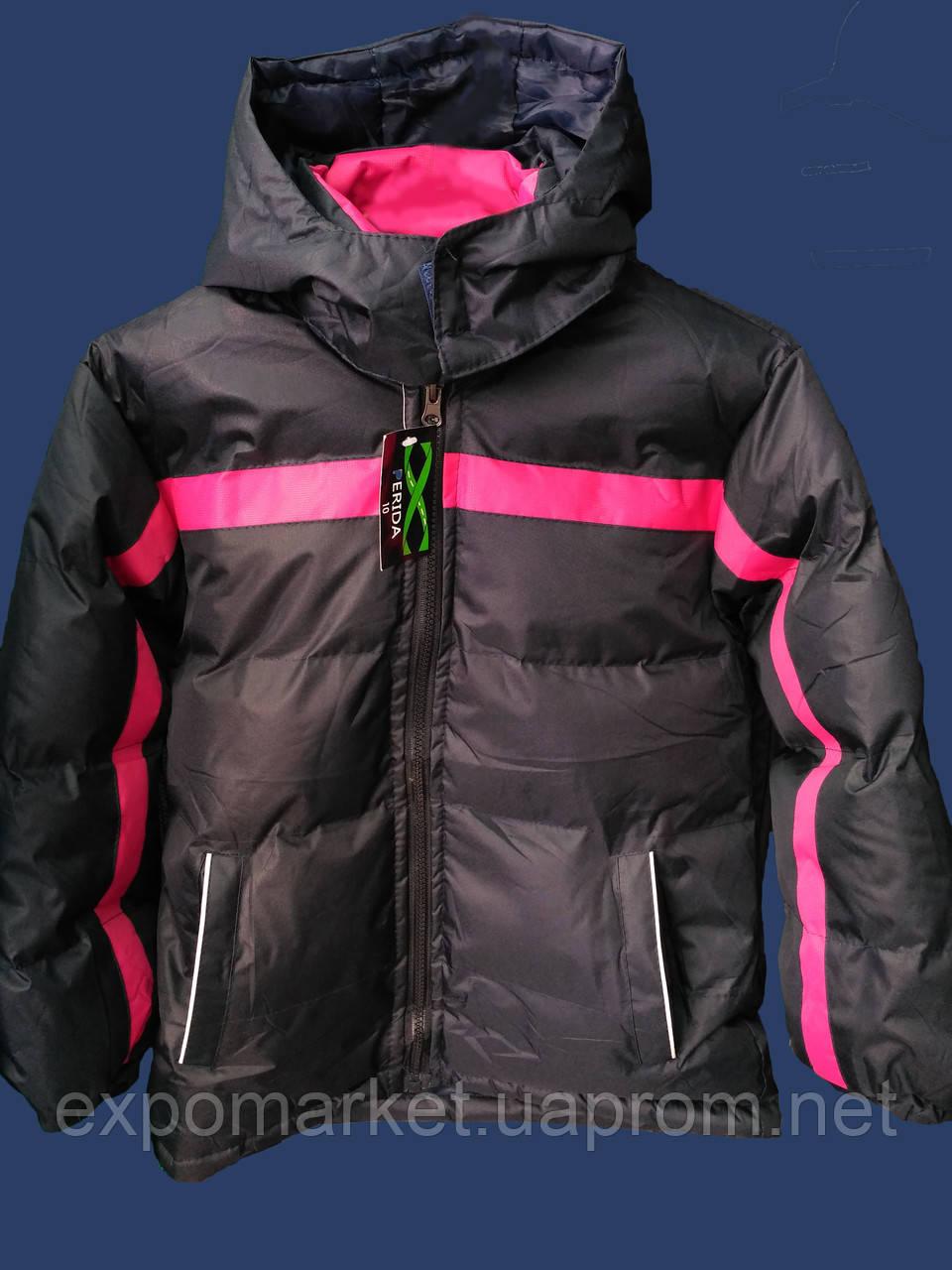 Детская зимняя куртка на мальчика от 4 до 14