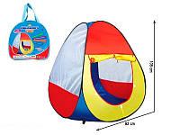 Детская игровая палатка Домик (3032)
