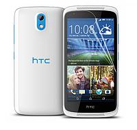 Защитная пленка Ultra Screen Protector для HTC Desire 526