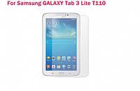 Защитная пленка для Samsung Galaxy Tab 3 Lite T110/T111