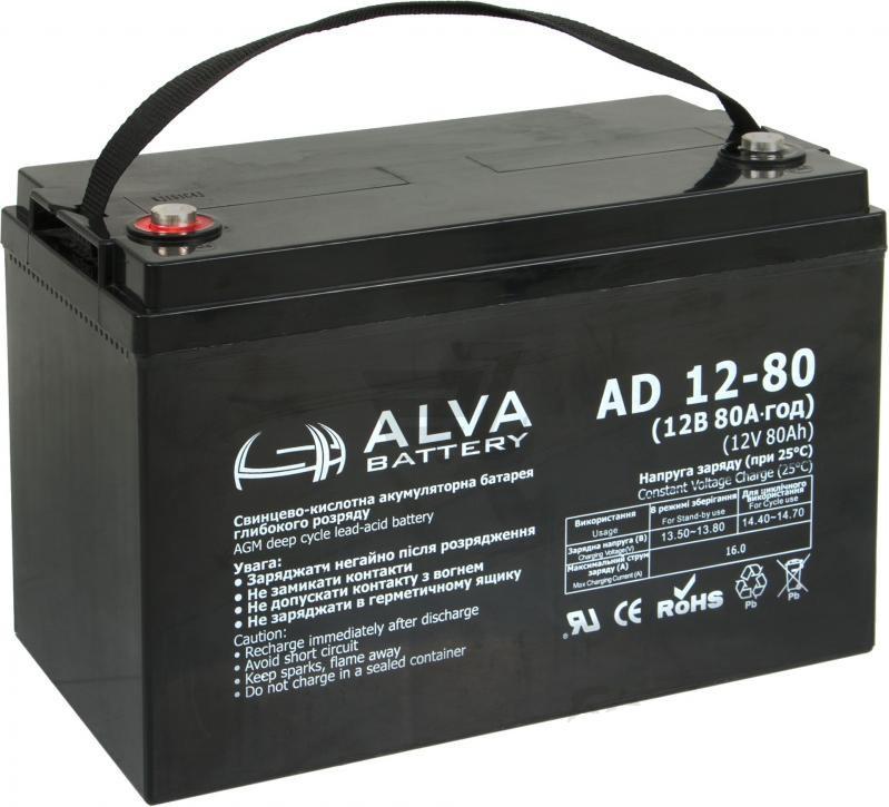 Аккумулятор AGM - 80 Ач 12В - ALVA AD12-80