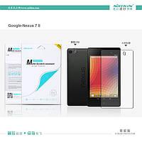 Защитная пленка Nillkin для Google Nexus 7 New/ASUS MeMO Pad 7 (ME572C)