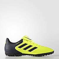 Футбольные бутсы Adidas Performance Copa 17.4 TF (Артикул: S77155)