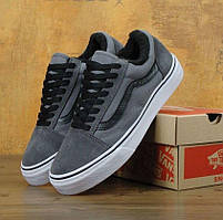Зимние кеды Vans Old Skool с мехом, vans old school, ванс олд скул