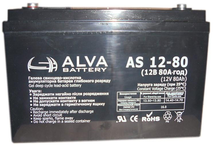 Аккумулятор гелевый Solar-GEL 80 Ач 12В ALVA AS12-80