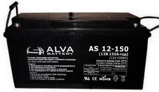 Аккумулятор гелевый Solar-GEL 150 Ач 12В ALVA AS12-150