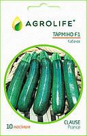 Семена Кабачка, Тармино F1 (Tarmino F1), 10 семян, Clause France