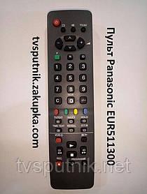 Пульт Panasonic EUR511300