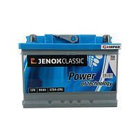 Аккумулятор JENOX CLASSIC 65Ah R+ 570A