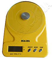 Весы кухонные SCA-301 yellow