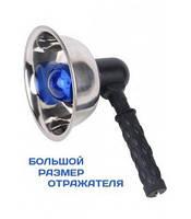 Синяя лампа D180 Рефлектор Минина