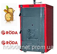 Котлы длительного горения Roda Brenner Max BM-10 (75-95 Квт)