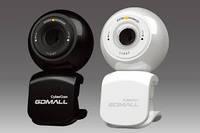 Веб-камера GDMall CYBER