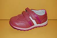 Кроссовки детские для девочек ТМ Шалунишка размеры 22-26