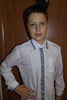Рубашка школьная для мальчиков с нашитой тканой тесьмой (р.36-42)