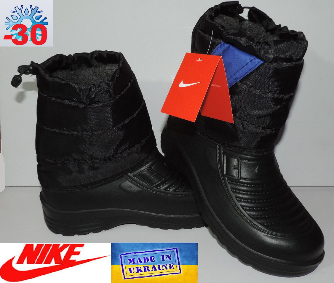 Сапоги мужские Nike (ОЛИМП, Украина). Зимние сапоги дутики, реплика