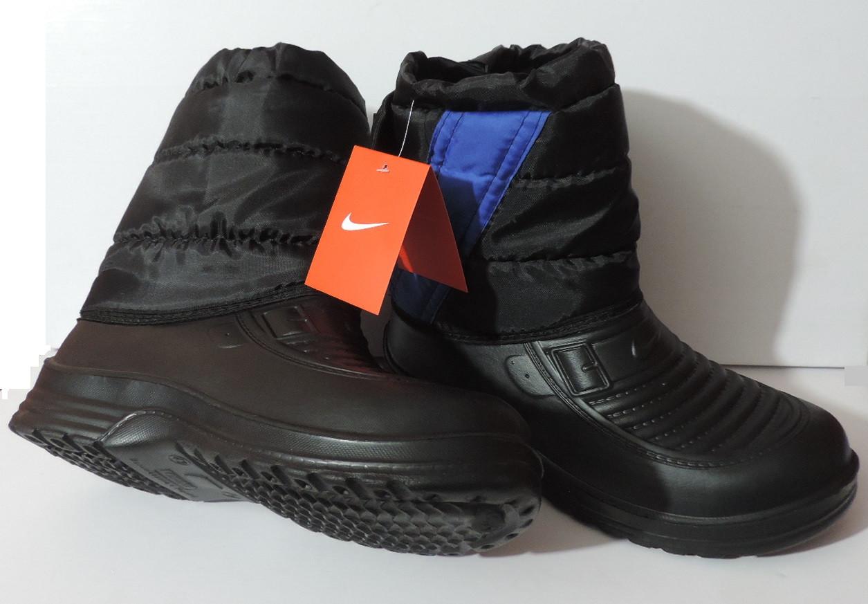 d13aeee1 Сапоги мужские Nike (ОЛИМП, Украина). Зимние сапоги дутики, реплика -