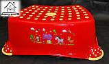 Подставка детская пластиковая С035 (красная), фото 2