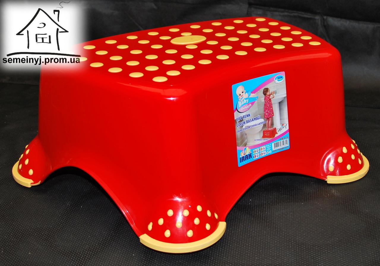 Подставка детская пластиковая С035 (красная)