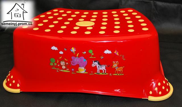 детская ступенька пластиковая