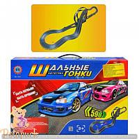 Детский игровой авто трек Шальные гонки 598см